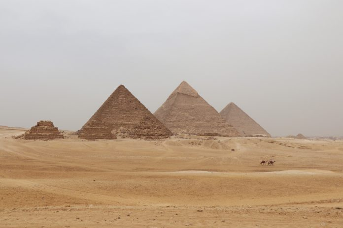 нагрудный амулет Тутанхамона